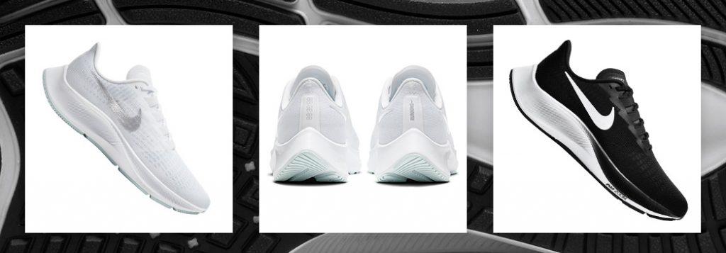 nike air zoom pegasus 37 shoes